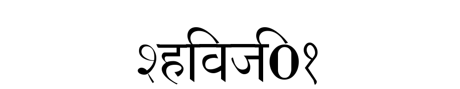 Shivaji01 Font Download Free