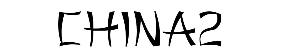 China Font Download Free